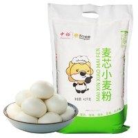 ZHONGYU 中裕 麦芯小麦粉 4.5kg