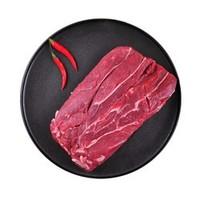 PALES 帕尔司 爱尔兰牛腱子肉2斤(低至32.1元/斤,附组合)