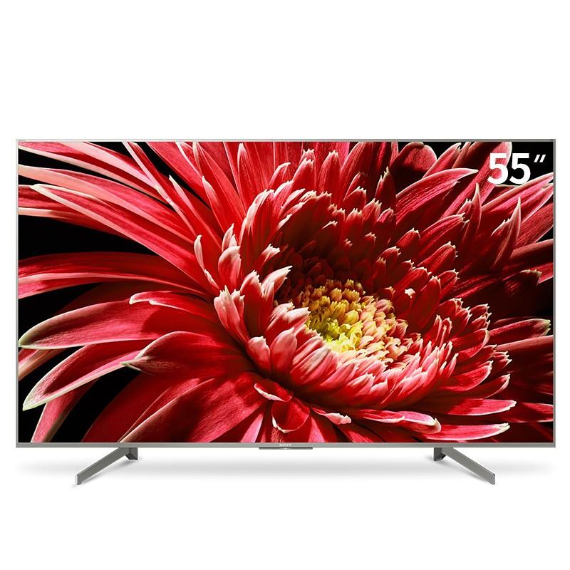 SONY 索尼 KD-8500G系列 KD-55X8500G 55英寸 4K超高清液晶电视