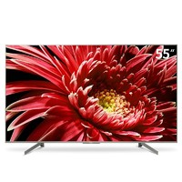 SONY 索尼 KD-55X8500G  4K 液晶电视 55英寸