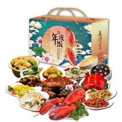 朱鸿兴 家宴十二道 半成品年夜饭礼盒