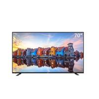 SHARP 夏普 70A2UK 4K 液晶智能电视机 70英寸