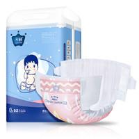 Springbuds 子初 薄羽芯婴儿纸尿裤  L码 52片 *3件