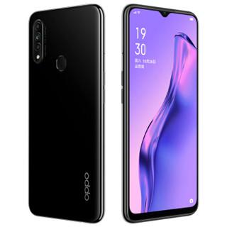 OPPO A8 4G手机 4GB+128GB 秘夜黑