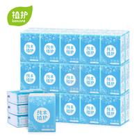 植护 手帕纸 3层8片*30包