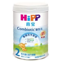 HiPP 喜宝 益生元系列 较大婴儿配方奶粉 2段 800g *2件