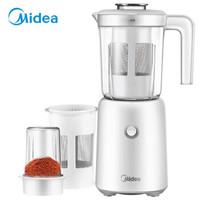 新低 美的(Midea)料理机家用多功能榨汁机辅食机研磨机果汁机 LZ25Easy119(搅拌杯+研磨杯+滤网)