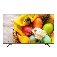 Hisense 海信 HZ55E3D-M 55英寸 4K液晶电视 (55英寸、4K超高清(3840*2160))