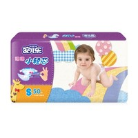 Anerle 安儿乐 小轻芯 婴儿纸尿裤 S号 S50片 *2件
