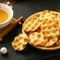 HONGGULIN 红谷林 小石子饼 小石头饼(原味) 每袋约60个