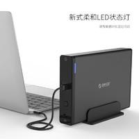 Orico移动硬盘盒台式机电脑usb3.1外置3.5寸座机械硬盘壳底座盒子
