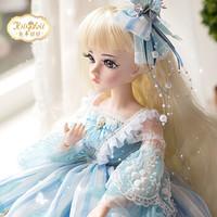 Doris 多丽丝娃娃 巴比娃娃套装 海希尔11号
