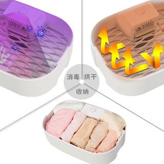 内衣内裤消毒机家用小型毛巾杀菌器高温紫外线除菌包衣物裤烘干盒