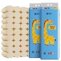 理文萌物YOUNG版 纸巾 16卷无芯卷纸 卫生纸 3层加厚 本色竹浆纸