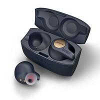 Jabra 捷波朗 Elite Active 65t 臻律 动感版 真无线蓝牙耳机 开箱版