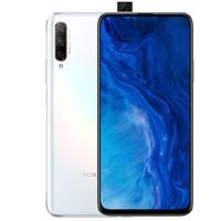 HONOR 荣耀 9X PRO 智能手机(8GB+128GB 全网通 冰岛白)
