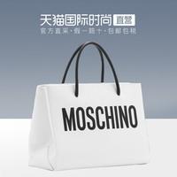 MOSCHINO莫斯奇诺字母中号单肩斜挎手提包女士真皮包包