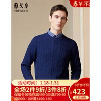YOUNGOR 雅戈尔 GYHW635019IYA 男士羊毛混纺针织衫