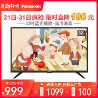 Panasonic/松下 TH-32E380C 液晶高清32英寸LED平板电视机