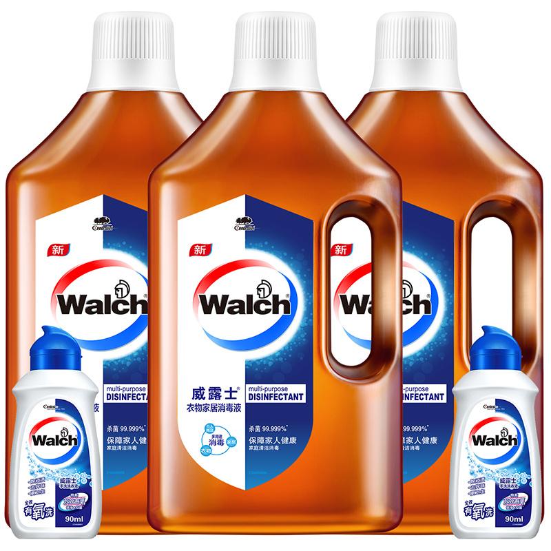 Walch 威露士 衣物家居消毒液1L*2+手洗洗衣液90ml*2  *4件
