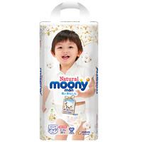 unicharm 尤妮佳 婴儿通用拉拉裤纸尿裤 XL38片 (12kg-22kg)