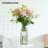 FlowerPlus花加混搭单次鲜花花束家居插花含花瓶办公室装点包邮