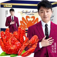 星农联合 海鲜礼盒大礼包帝王雪蟹/白虾10种2888型 春节年货 年夜饭