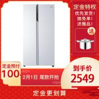海尔528升对开门冰箱 海尔 BCD-528WDPF双变频风冷无霜家用电冰箱