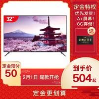 JVC LT-32MCJ280 32英寸 液晶电视