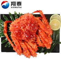 翔泰 智利帝王蟹1.2-1.4kg 单只礼盒装+赠去骨黑鱼片250g(可选)
