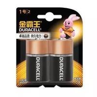 DURACELL 金霸王 1号碱性电池 2粒装 *11件