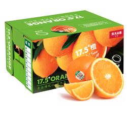 农夫山泉 17.5度橙 铂金果 6斤