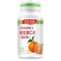 汤臣倍健 维生素C片橘子味120片 成年咀嚼片非泡腾片 补充VC增强免疫 *2件
