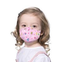 绿驰儿童口罩 防粉尘尾气异味 活性炭片过滤PM2.5颗粒物雾霾 可清洗耳戴折叠式透气保暖全棉口罩 粉色 *3件