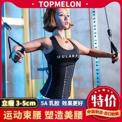 奥荷鱼骨束腰 运动辅助燃脂腰带 健身收腹绑带护腰带
