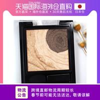 日本直邮KATE 玫瑰花蔷薇花三色眼影 2018年冬季限定12.1发售
