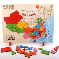 达拉 中国/世界地图拼图