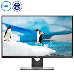 戴尔 UP2516D 25英寸2K超高清专业级广色域旋转升降IPS屏显示器 黑色