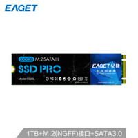 EAGET 忆捷 S300L M.2 固态硬盘 1TB