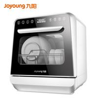 九阳(Joyoung)小魔方洗碗机 双模进水洗碗机 果蔬洗 台式免安装   6套家用大容量 智能烘干除菌消毒柜X1
