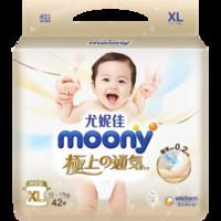 MOONY 极上系列 纸尿裤XL42片(12-17kg)