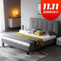 A家家具  DA0173 现代简约实木布艺床 1.5米