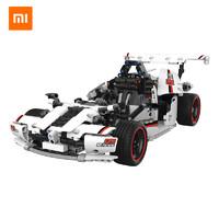 小米智能积木公路赛车电动赛车遥控汽车模充玩具儿童男孩车