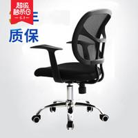 电脑椅 办公椅子家用靠背旋转椅 贵族黑  全黑色 钢制五星脚