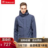 TOREAD 探路者 TIEF 羽绒冲锋衣 TAWG91724