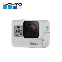 GoPro HERO7 Black 运动相机 暮光白