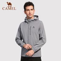 CAMEL 骆驼 A7W231134 户外防风软壳衣 *2件