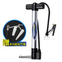 凯速便携式多功能自行车 篮球 充气床 泳圈打气筒 带气针和汽胎夹子