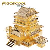 拼酷 拼装玩具 金属拼插滕王阁3d模型 +凑单品