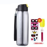 特百惠塑料水杯 容量750ML 塑料便携运动水壶防漏杯乐动随心壶